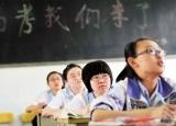 开学啦!高三学生如何从饮食消除脑疲劳