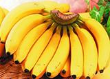 香蕉的营养价值  女人受孕时吃一物竟可生男孩