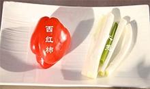 【糖醋鱼】辅助食材